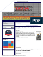 Product Keys AUTODESK 2015 | Autodesk | Auto Cad
