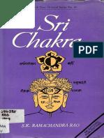Sri Chakra S K Ramachandra Rao
