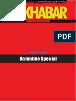BaKhabar, February 2017
