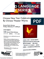 Chinese Theater Works celebration