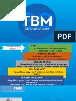 Ελληνική Παρουσίαση Pptx TBM