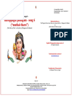 Thiruppugal.pdf