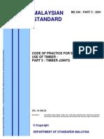 MS 544-Pt.5-2001 GCP