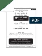 03-May 2010 Hindi