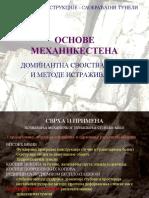 1 - Ppt - Оsnove Mehanike Stena - 4