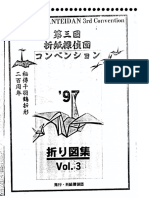 Origami Tanteidan Magazine 003.pdf