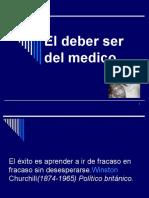 EL DEBER DE SER MEDICO.ppt