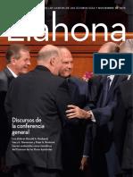 2015 Nov.pdf