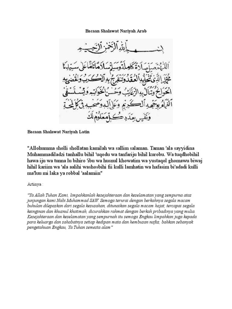 Bacaan Shalawat Nariyah Arab Artinya