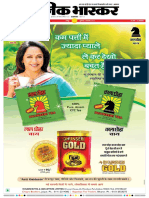 Danik-Bhaskar-Jaipur-02-03-2017.pdf