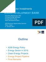 アジア開発銀行(ADB) ビジネス・オポチュニティ・セミナー 2017