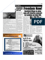 Freedom Now London Bangla 020710
