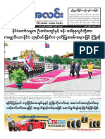 Myanma Alinn Daily_ 4 February  2017 Newpapers.pdf