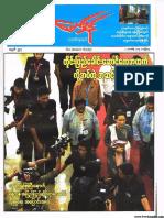 The Modern News No 547.pdf