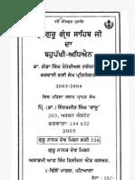 Sri Guru Granth Sahib Jee daa bahu Pakhi Adhiyan - Dr. Inderjeet Singh Vasu  Tract No. 526