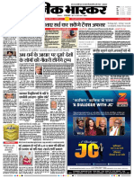 Danik-Bhaskar-Jaipur-02-04-2017.pdf