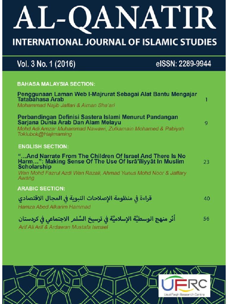 Al Qanatir Vol 3 No 1pdf