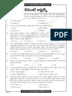 Current-Affairs-2016-Telugu-Bit-Bank-Download-5.pdf