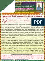 vruchikaraasi.pdf