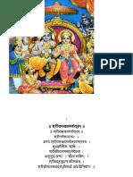Sri Ram Raxa Strot