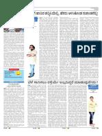 Vishwavani-ALL-31012017-06