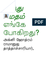 hindhu matham enge pogirathu(OrathanaduKarthik.blogspot.com).pdf