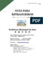 Guia Para Estrangeiros_Joso.pt
