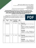 Notification AIIMS Laboratory Technician Attendant Posts