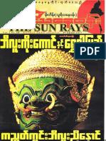 The Sun Rays Vol 1 No 135.pdf