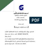 ம_.பக_கம_.docx
