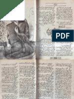 Mohabbaton Mein Hisab Kesa Novel Pdf