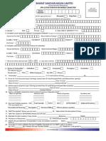 BSNL Customer Application Form - CAF