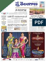 Main-Telangana-05-February-2017.pdf