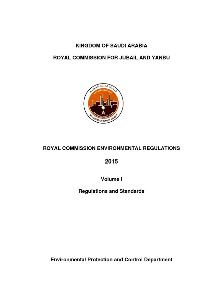 RCER KSA pdf