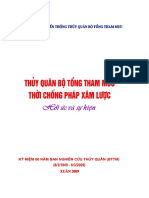 Thủy Quân Sông Lô-nguồn gốc Hải Quân ND Việt Nam