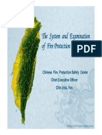 CFS(Taiwan)(1).pdf