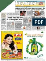 Danik-Bhaskar-Jaipur-02-06-2017.pdf