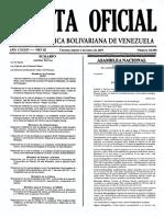 Ley de Aguas (2007)