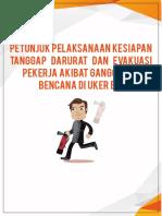 201718011249246.pdf
