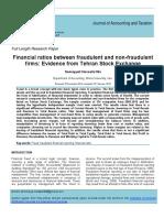 Fraud Formulaes