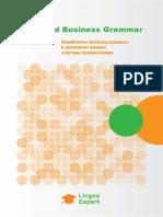 TopUsedBusinessGrammar.pdf