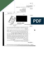 כתב אישום.pdf