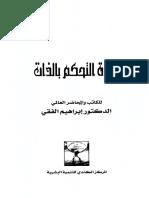lain_ij7.pdf