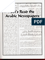 19 Let's Read the Arabic Newspapers