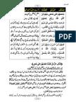 Surah Al_Baqara 02 Part 4