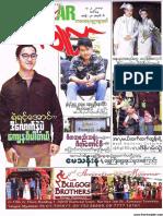 Popular Journal Vol 21, No 6.pdf