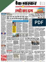 Danik-Bhaskar-Jaipur-02-07-2017.pdf