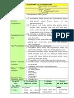 Rancangan Pengajaran Harian 9.8.16