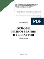 2959.pdf
