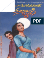 Kalyani by D Jayakanthan